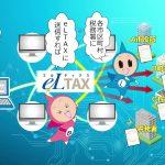 eltax